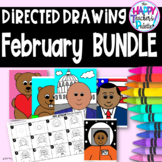 Directed Drawing ~ February BUNDLE ~