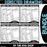 Directed Drawing Kindergarten Bundle Welcome Back to School BTS21