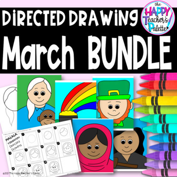 Directed Drawing ~ March BUNDLE ~