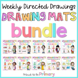 How to Draw Directed Drawing Mats Bundle    Distance Learning
