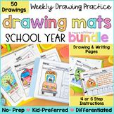Directed Drawing Art & Writing Activities   School Year Bundle