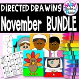 Directed Drawing ~ November BUNDLE ~