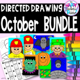 Directed Drawing ~ October BUNDLE ~