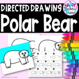 Directed Drawing ~ Polar Bear ~