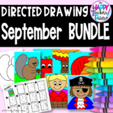Directed Drawing ~ September BUNDLE ~