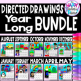 Directed Drawing ~ Year Long GROWING BUNDLE ~