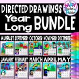 Directed Drawing ~ Year Long BUNDLE ~