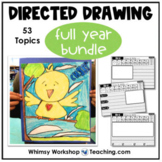 Directed Drawing with Differentiated Writing Templates Whole Year Bundle