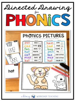 Directed Drawing for MATH PHONICS and SENTENCES BUNDLE (1000+ task cards)