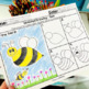 How to Draw Directed Drawings for June  | Distance Learning