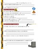 Dirty Jobs : Sewer Inspector (career video worksheet)