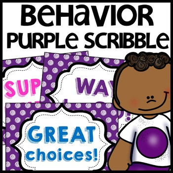 Discipline Chart MIX AND MATCH (PURPLE Polka Dot Scribble)