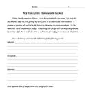 Discipline Packet Coversheet