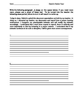 Discipline Revision Form