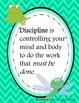 Discipline and Focus Posters