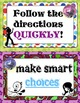 Disco Rules - Classroom Expectations