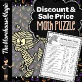 DISCOUNT & SALE PRICE HALLOWEEN MATH PUZZLE