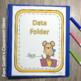 Student Binder Covers - A Whole Lot of Monkey Business Student Work Folder Cover