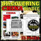 CHINA: Discovering China Bundle
