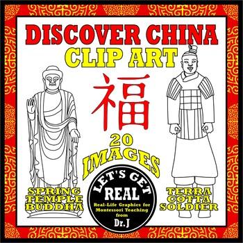 Discover China Clip Art