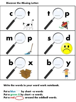 Discover the Missing Letter - Short A and O Word Work Activity