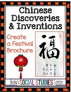 Chinese Discoveries and Inventions Project
