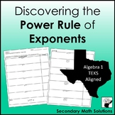 Exponents - Power Rule Discovery Activity (A11B)