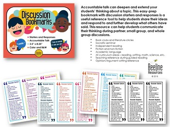 Discussion Bookmarks for Accountable Talk / Starters & Responses *Color/B&W*