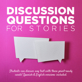 Discussion questions for stories plus forms & instructions