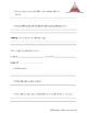 DiseaseStudy Worksheet