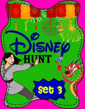 Disney Animated Word Hunt set 3