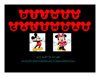 Disney Calendar set for Teachers