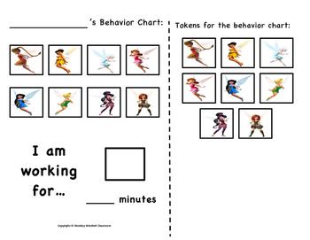 Disney Fairy Princess Token Behavior Chart!