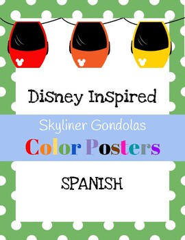 Disney Colors Posters: SPANISH Skyliner Gondola