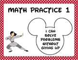 Disney Math Practices Posters