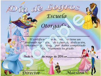 Disney Princess Achievement award English / Spanish version
