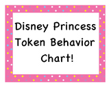 Disney Princess Token Behavior Chart!