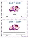 Disney Theme ~ Classroom Certificates Freebie