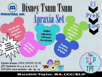 Disney Tsum Tsum Monsters Inc: Apraxia Set