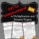 Theme Park Multiplication Project