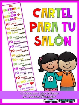 Display Classroom Poster in Spanish