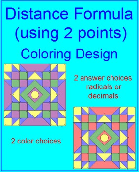 DISTANCE FORMULA: USING 2 POINTS #3 - COLORING ACTIVTY