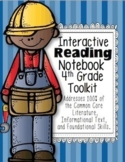 Distance Learning 4th Grade Common Core Interactive Reading Notebook 100% Align