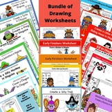 Art Worksheets Printable - Bundle - Early Finishers and Ar