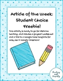 Distance Learning: Article of the Week Student Choice Freebie