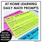 Distance Learning At Home Learning Daily Math Prompts Remo