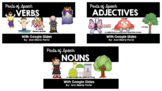 Distance Learning BUNDLE:  NOUNS, VERBS, ADJECTIVES