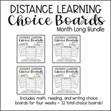 Weekly Choice Boards - Month Long BUNDLE