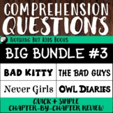 Distance Learning Comprehension Questions BIG Discount Bundle #3