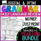 Daily Grammar Spiraled Practice BUNDLE - Print & Digital f